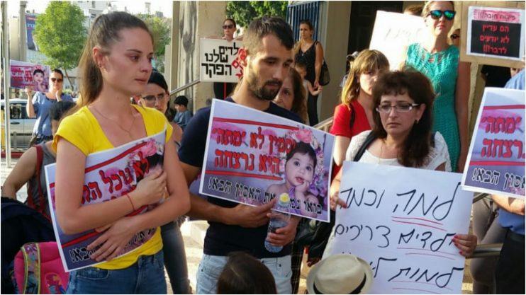 ולדימיר ודורינה וינטה בהפגנה בפתח תקוה צילום זאב שטרן