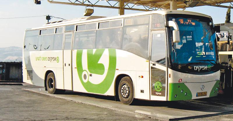 """אוטובוס של חברת אפיקים. צילום יח""""צ"""