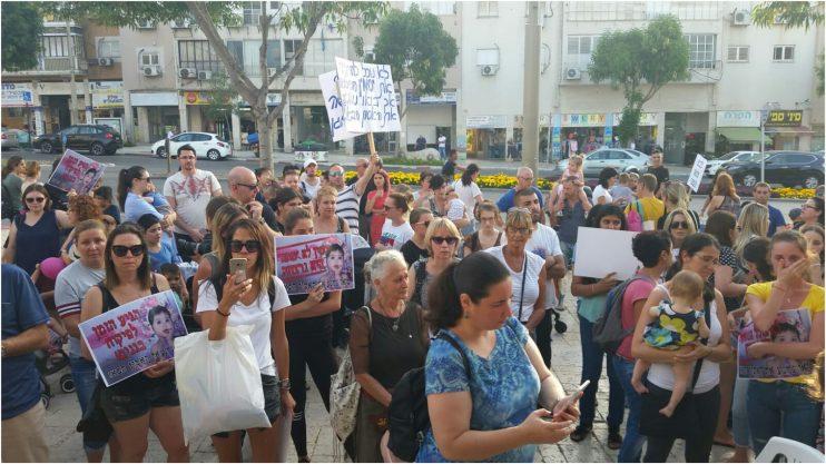 """ההפגנה מול עיריית פ""""ת בהשתתפות הורי יסמין וינטה ז""""ל"""
