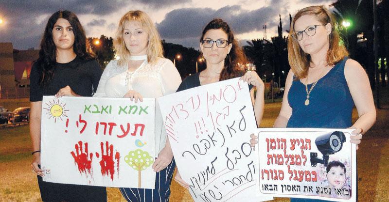 מימין: ליליה מנדלבלט, עינת עובדיה, אנה גנדלמן, הילה עובדיה. צילום זאב שטרן