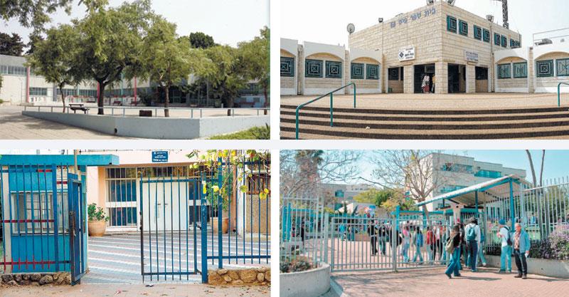 בית ספר רשיש, תיכון אחד העם, בית ספר בן גוריון, בית ספר אמיר. צילומים זאב שטרן, ניר קידר