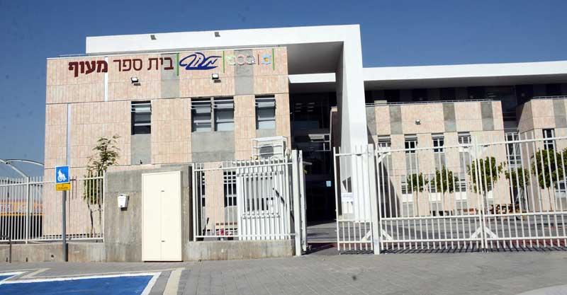 בית ספר מעוף צילום זאב שטרן