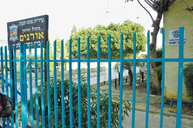 בית ספר אורנים. צילום זאב שטרן