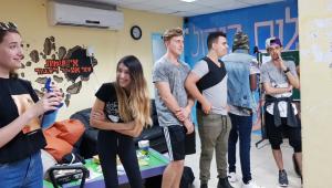 מרכז הנוער בית דני צילום אגף הנוער