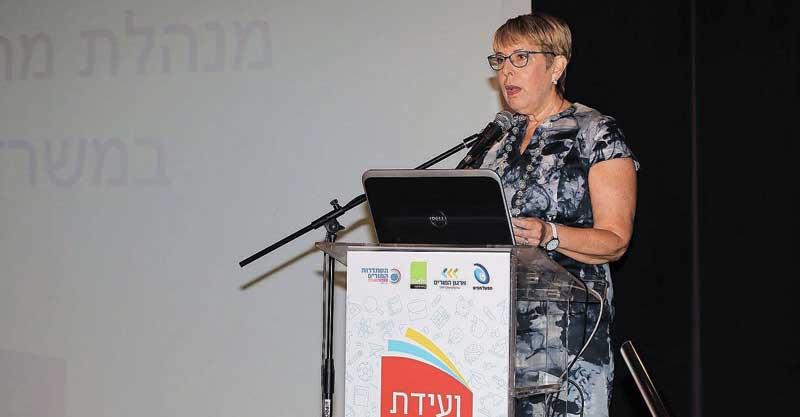 מנהלת מחוז תל אביב במשרד החינוך, חיה שיטאי צילום רמי לוי