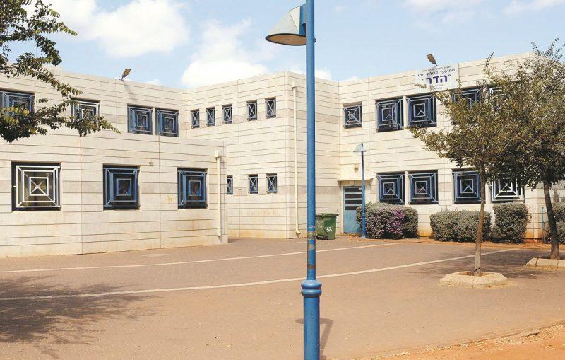 בית ספר הדר צילום זאב שטרן