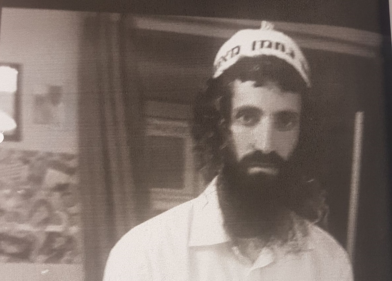 הנעדר עמרם יוסף