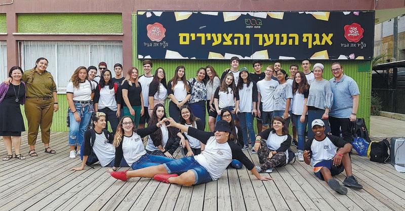 סמינר הקיץ צילום אגף הנוער