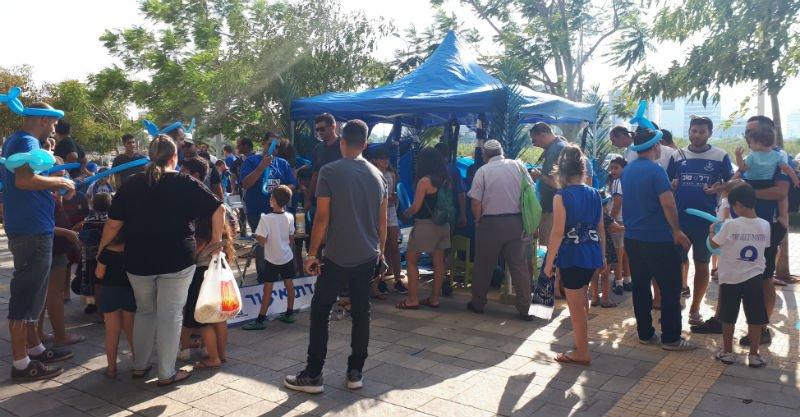 ההפנינג שארגנה הכחולה לפני המשחק