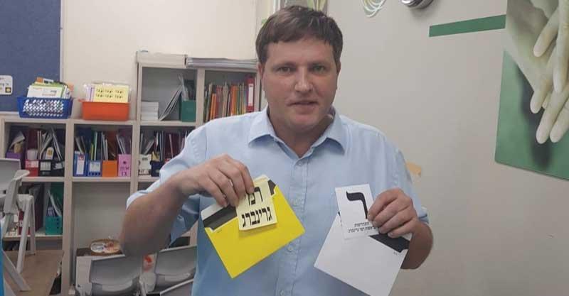 רמי גרינברג מצביע