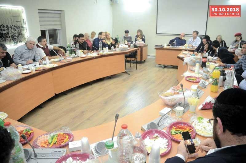 ישיבת מועצת עיר צילום זאב שטרן