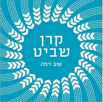 קרן-שביט לוגו
