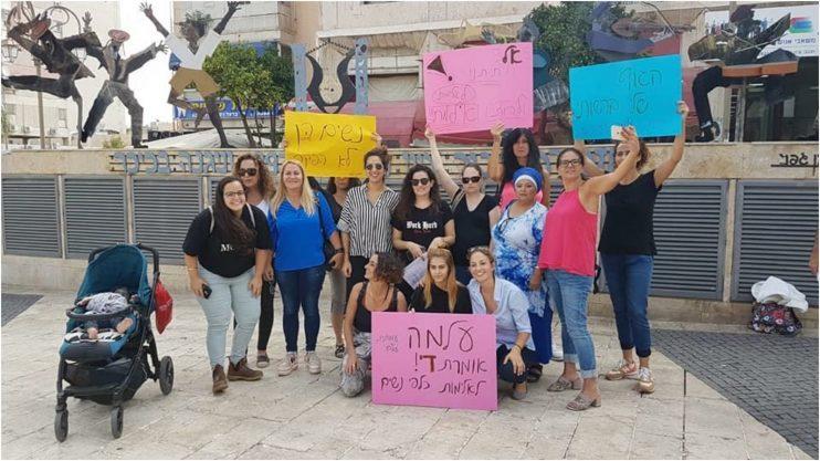 הפגנת מחאה נשים. צילום-מלכי סיפורן