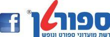 לוגו ספורטן