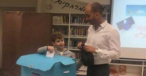 אבישי ומנהל בית הספר אמיר פוני
