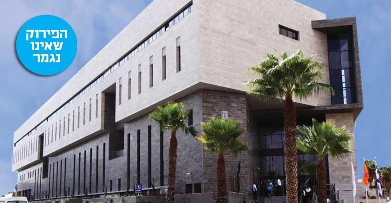 בית המשפט המחוזי בלוד. צילום: אמר-קוריאל אדריכלים