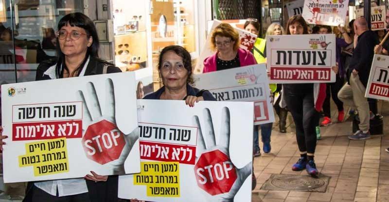 צעדת הזדהות אלימות נגד נשיםקרדיט: דוברות העירייה