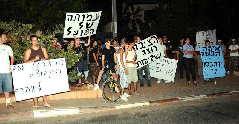 מחאת אוהדי הפועל נגד רונן אלעד ב-2009. צילום: זאב שטרן