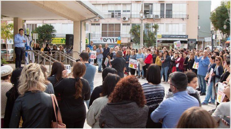 מחאת הנשים ברחבת עיריית פתח תקווה. צילום באדיבות העירייה
