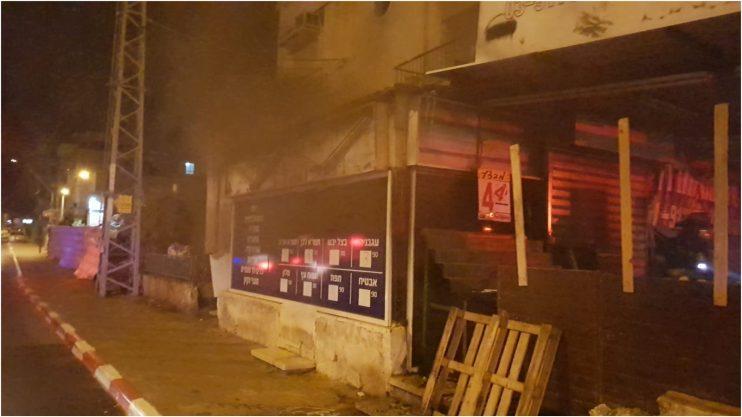 שריפה חנות ירקות ברחוב מחנה יהודה