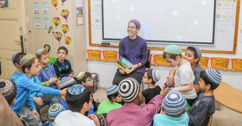 פרס החינוך הדתי הארצי לבית חינוך נצח ישראל