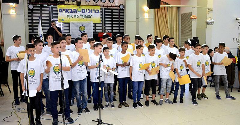 אירוע בר המצווה לילדי הפועל מחנה יהודה. צילום: זאב שטרן