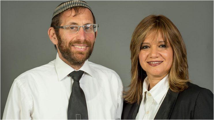 """עו""""ד קלרה שמורק ועו""""ד ישראל שמורק"""