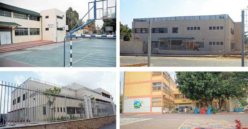 בתי הספר: חיים חפר, פאול קור, קפלן וקרול. צילומים זאב שטרן