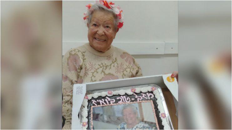 לואיז נאון, יום הולדת 99. באדיבות מתנס ורבר