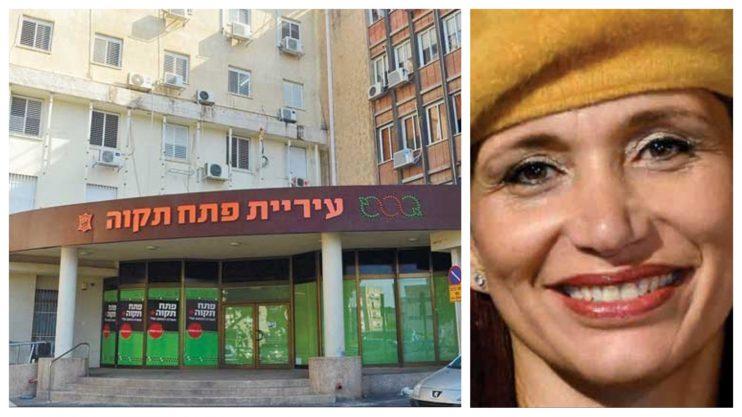 איילה קדוש, עיריית פתח תקוה. צילומים זאב שטרן