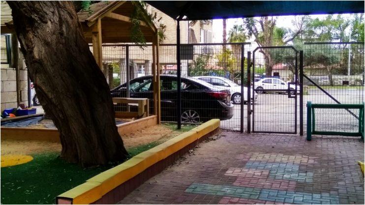 גן גלעד ברחוב שלונסקי