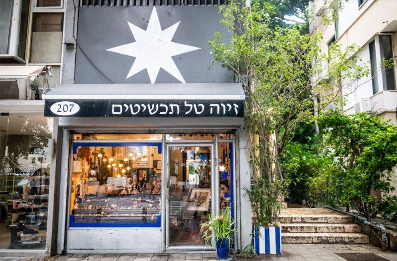 זיוה טל: חנות תכשיטים מומלצת בתל אביב. צילום: סטודיו אורי לובן
