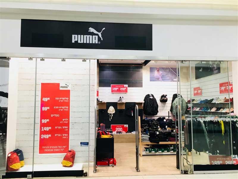 חנות חדשה של פומה בקניון הגדול