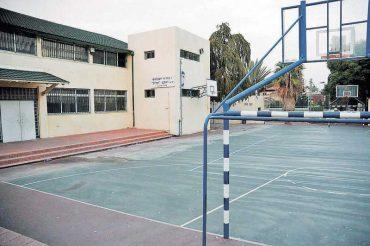 בית ספר קרול. צילום זאב שטרן