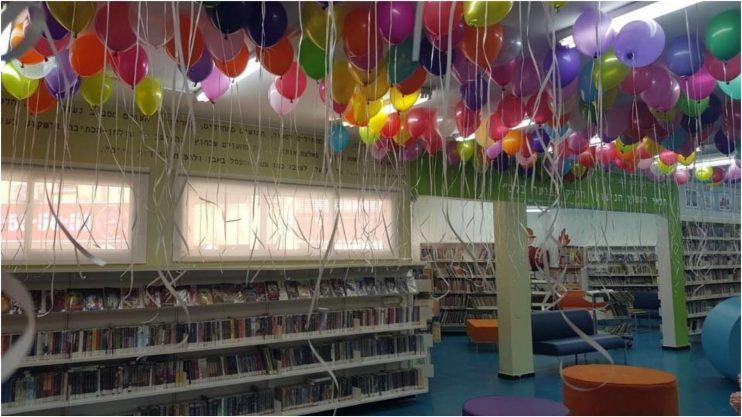 ספריית קפלן המחודשת- נסגרת