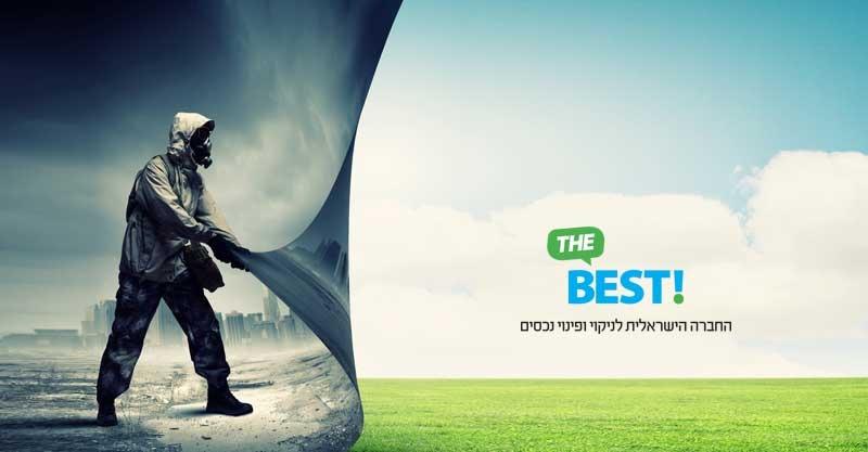 debest - החברה הישראלית לניקוי ופינוי נכסים