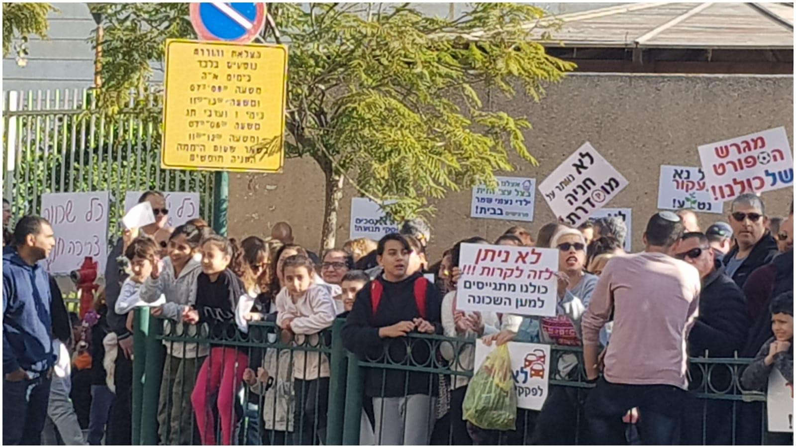 הפגנה נעמי שמר