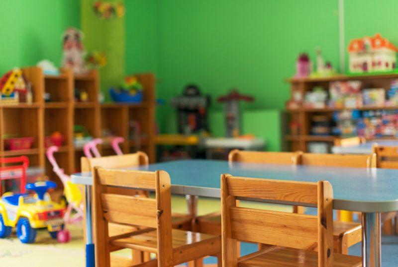גני ילדים פרטיים בגבעתיים. תמונה ממאגר Shutterstock