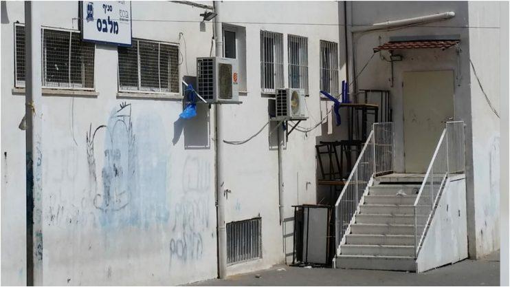 תיכון דתי חדש ברחוב חפץ חיים 17. צילום זאב שטרן
