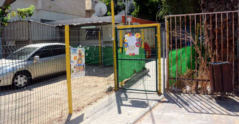 גן ילדים של העובדים הזרים רחוב הראשונים. צילום זאב שטרן