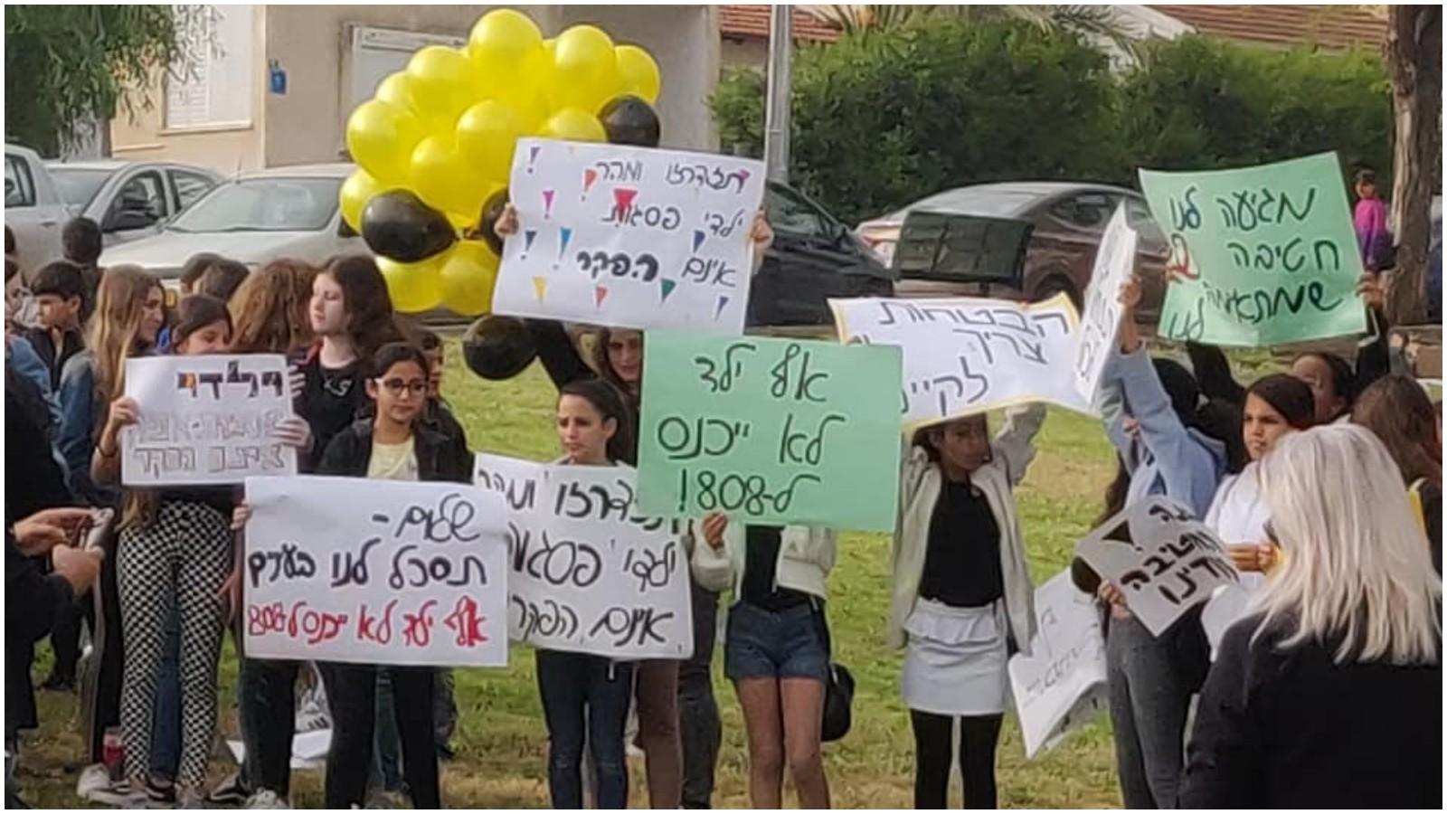 הפגנה ראש העין- נגד שיבוץ הפגנה נגד הלימודים ב-808 בראש העין. באדיבות מטה המאבק