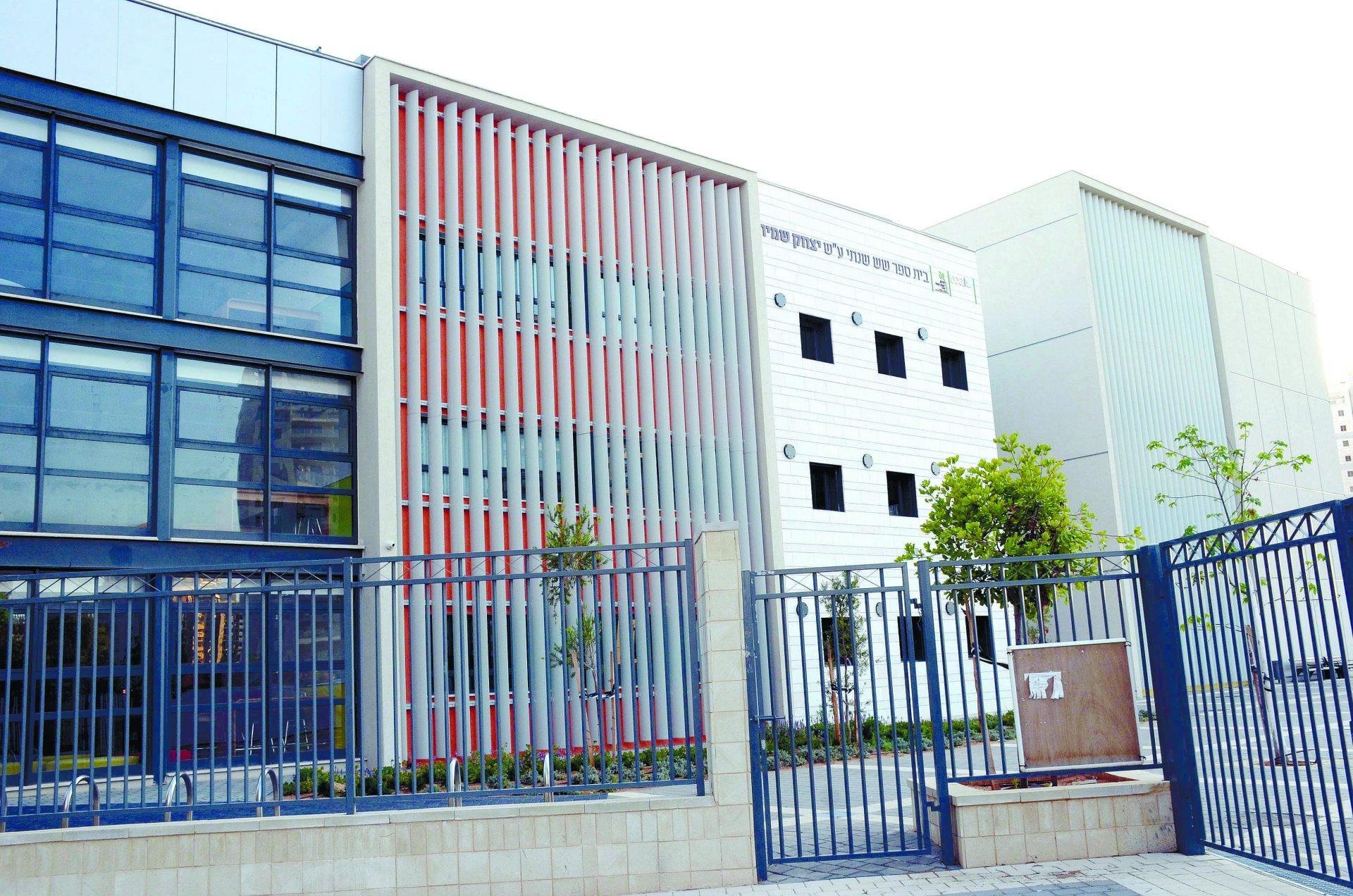 בית ספר יצחק שמיר צילום אב שטרן