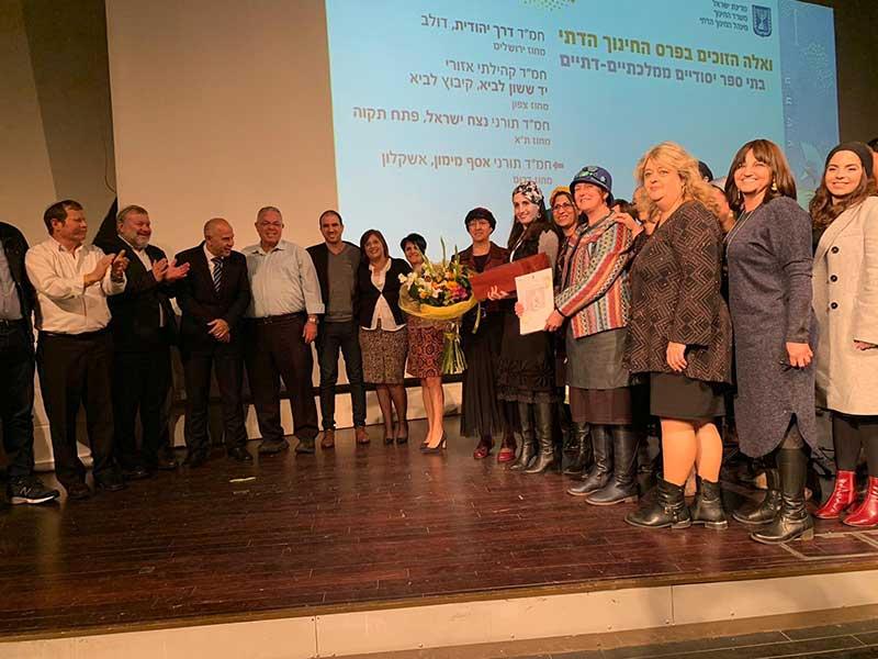 בית הספר נצח ישראל, קבלת פרס החינוך הדתי. צילום באדיבות העירייה