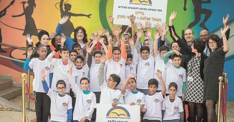 נועם אוהל שלום- מקום ראשון בתחרות כתיבה. צילום באדיבות בית הספר