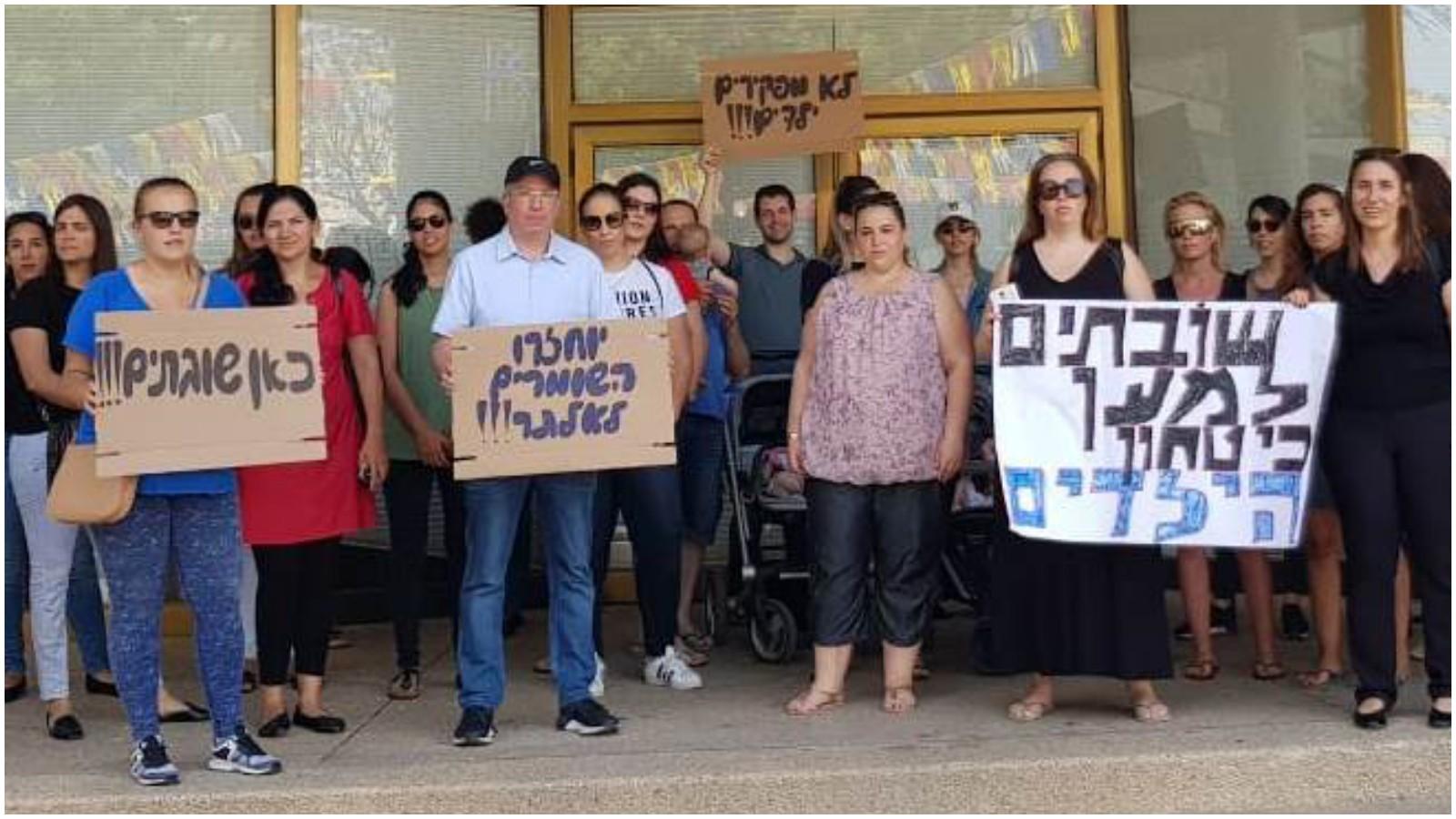 הפגנה בנושא השמירה מול העירייה. צילום מטה ההורים העירוני
