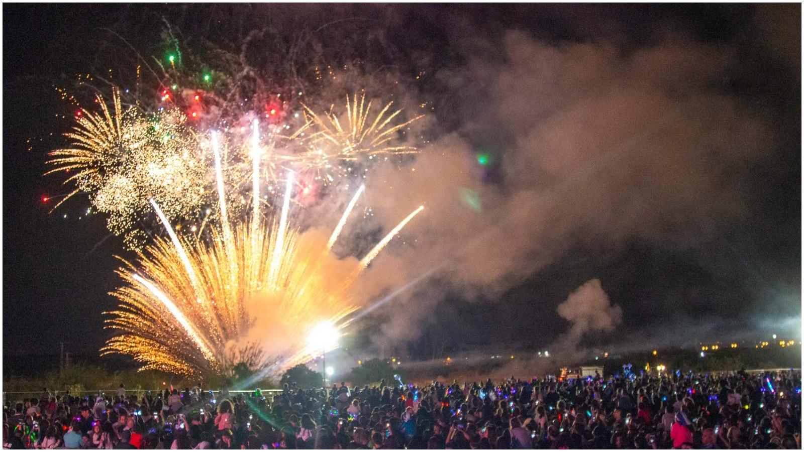 חגיגות עצמאות בפתח תקווה. צילום דוברות העירייה