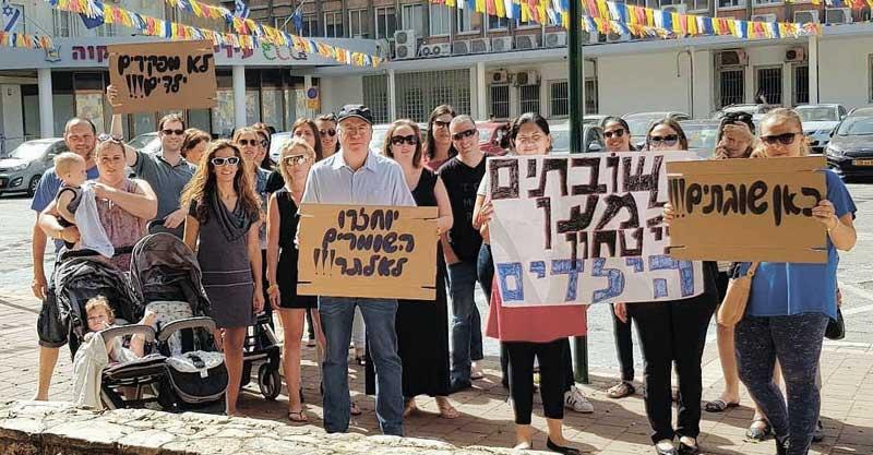 הפגנה בנושא השמירה- מול העירייה - קרדיט צילום: מטה ההורים העירוני