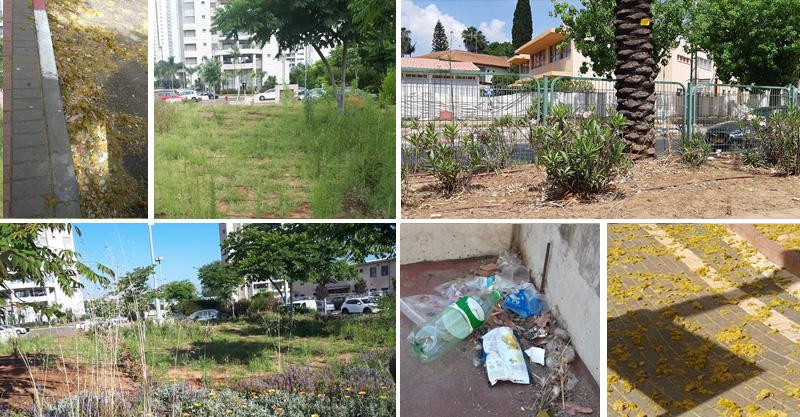 רחוב ירושלים, אם המושבות, כפר גנים, נווה גן