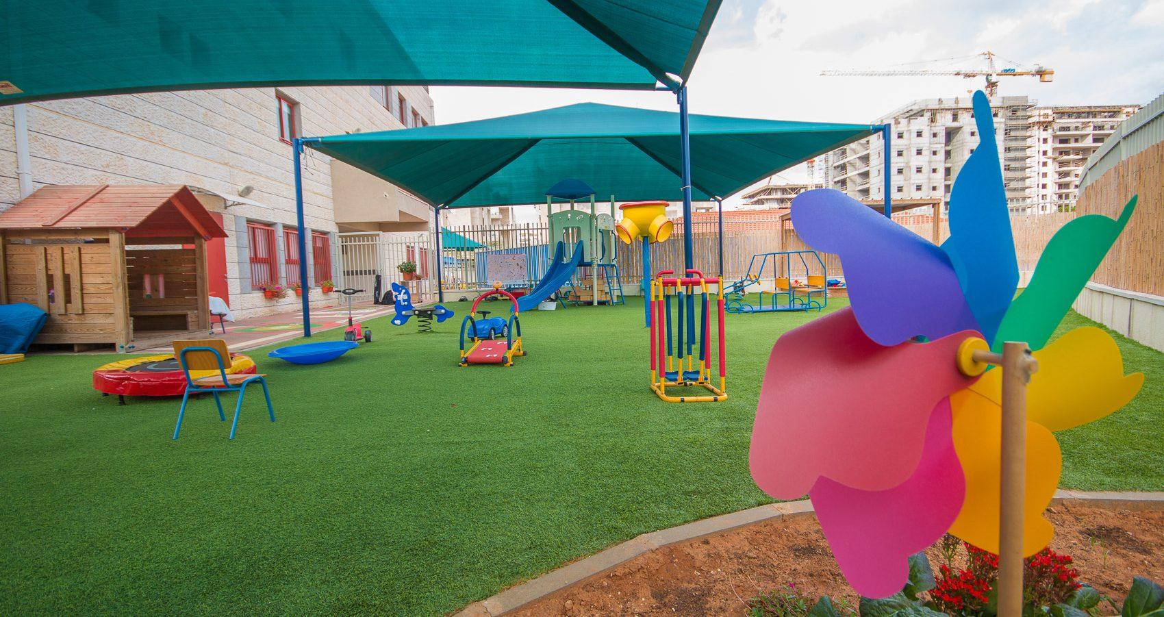 גן ילדים בפתח תקוה. צילום באדיבות העירייה