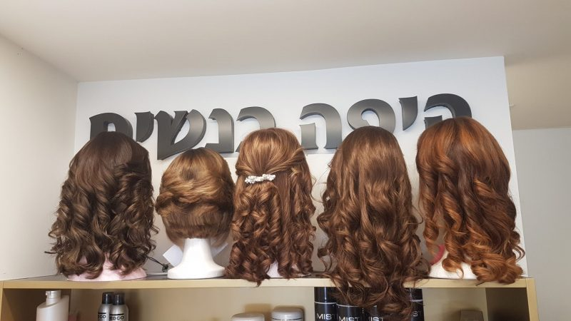 """פאות ותוספות שיער איכותיות. צילום באדיבות """"היפה בנשים"""""""